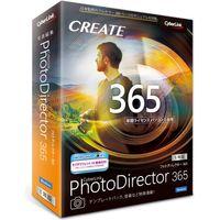 サイバーリンク PhotoDirector 365 1年版(2020年版) PHD11SBSNM-001 1本(直送品)