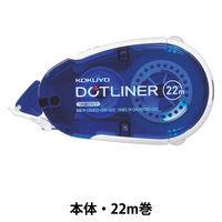 コクヨ テープのり ドットライナー 本体 長尺タイプ22m巻 ターDM400-08N-S22 1個