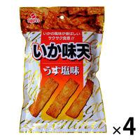 すぐる サク旨いか味天うす塩味 1セット(60g×4袋)