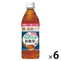 ダイドードリンコ 大人のカロリミット 烏龍茶プラス 500ml×6本【機能性表示食品】