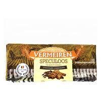 ベルメーレン カラメルビスケット チョコチップ 1箱(300枚入)