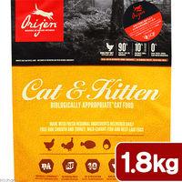 オリジンジャパン キャット&キトゥン 1.8kg 正規品 0064992201401 1個(直送品)