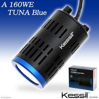 Kessil A 160WE TUNA Blue 0092145339244 1個(直送品)