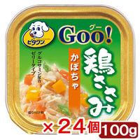 日本ペットフード ビタワングー 鶏ささみ かぼちゃ 2250000976821 1個(直送品)