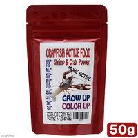 紅蜂シュリンプ CRAYFISH ACTIVE FOOD 2250001744467 1個(直送品)