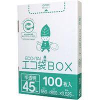 サンキョウプラテック 45L箱タイプ0.025厚100枚 半透明 HK-490 600枚入(1箱100枚入り×6箱)(取寄品)