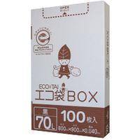 サンキョウプラテック 70L箱タイプ0.040厚100枚 黒 HK-720 400枚入(1箱100枚入り×4箱)(取寄品)
