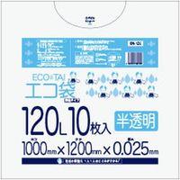サンキョウプラテック 120L 10枚0.025mm厚 半透明 HDPE素材 KN-125 300枚入(1袋10枚入り×30袋)(取寄品)