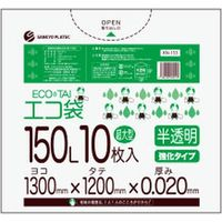 サンキョウプラテック 120L 10枚0.020mm厚 半透明 HDPE素材 KN-153 300枚入(1袋10枚入り×30袋)(取寄品)