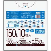 サンキョウプラテック 120L 10枚0.030mm厚 半透明 HDPE素材 KN-158 200枚入(1袋10枚入り×20袋)(取寄品)