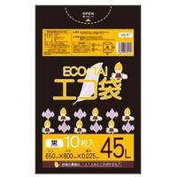 サンキョウプラテック 45L 10枚0.025mm厚 黒 LLDPE素材 UN-47 700枚入(1袋10枚入り×70袋)(取寄品)