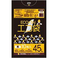 サンキョウプラテック 45L 10枚0.040mm厚 黒 LLDPE素材 LN-62 400枚入(1袋10枚入り×40袋)(取寄品)