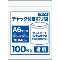 サンキョウプラテック チャック付ポリ袋A6サイズ 100枚0.040mm厚透明 ZF-04 6000枚入(1袋100枚入り×60袋)(取寄品)