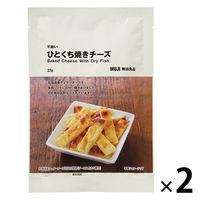 無印良品 不揃いひとくち焼きチーズ 37g 2袋 良品計画