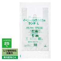 福助工業 イージーバッグバイオ25 ランチ 弁当用レジ袋 乳白 バイオマス25%配合 Lサイズ 1袋(100枚入)