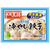 イートアンド [冷凍]大阪王将 冷やし餃子 210g×20袋 4954018121034 1ケース(直送品)
