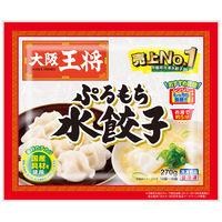 イートアンド [冷凍]大阪王将 ぷるもち水餃子 270g×20袋 4954018127074 1ケース(直送品)