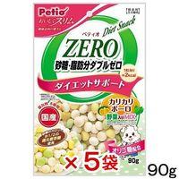 ペティオ おいしくスリム 砂糖・脂肪分ダブルゼロ カリカリボーロ 野菜入りミックス 2250001882473 1個(直送品)