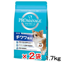 プロマネージ 成犬用 チワワ専用 2250001958208 1セット(1.7kg×2袋) マースジャパン(直送品)