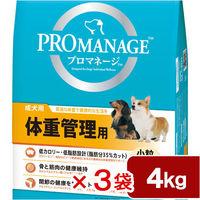 プロマネージ 成犬用 体重管理用 2250001978909 1セット(4kg×3袋) マースジャパン(直送品)