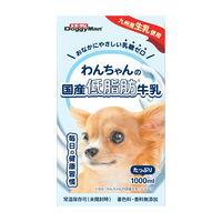 ドギーマンハヤシ わんちゃんの国産低脂肪牛乳 1000ml ドッグフード ミルク 2250002061471 1個(直送品)