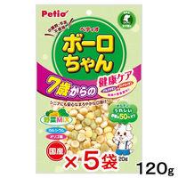 ペティオ 体にうれしい ボーロちゃん 野菜Mix 2250002464753 1個(直送品)