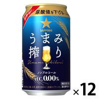 ノンアルビールうまみ搾り350ml×12
