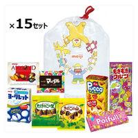 明治 お菓子詰め合わせ 1箱(15袋入)