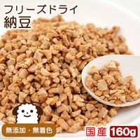 リーフ 国産 フリーズドライ 納豆 犬用おやつ 2250003983208 1個(直送品)
