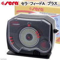 セラジャパン フィードA プラス 自動給餌器 4001942088404 1個(直送品)