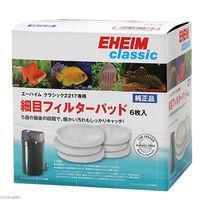 EHEIM 細目フィルターパッド 6枚入 4011708999769 1個(直送品)