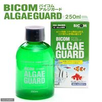 バイコム アルジガード 250mL(淡水・海水両用) 4510691008019 1個(直送品)