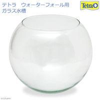 スペクトラム ブランズ ジャパン ウォーターフォール用 ガラス水槽 4560147397990 1個(直送品)