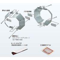 ネグロス電工 タフロックニジカンAPW TAFAPW125135 1組(直送品)