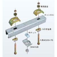 ネグロス電工 吊り金具 H形鋼・I形鋼用 BHIK400W4 1個(直送品)