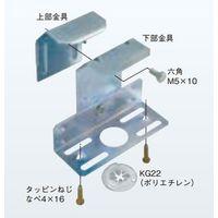 ネグロス電工 感知器取付金具 折板屋根用 HKBS1 1セット(6個)(直送品)
