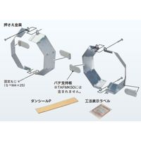 ネグロス電工 タフロックニジカン壁丸 TAFMK150 1組(直送品)