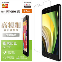 iPhoneSE 第2世代 iPhone8 iPhone7 iPhone6s iPhone6 フィルム 反射防止 PM-A19AFLFTHD エレコ (直送品)