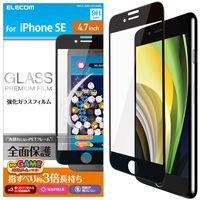 iPhoneSE 第2世代 iPhone8/7/6s/6 ガラスフィルム フルカバー フレーム付き ゲーム PM-A19AFLGFGMBK エレコム (直送品)