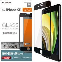 iPhoneSE 第2世代 iPhone8/7/6s/6 ガラスフィルム フルカバー フレーム付き 反射防止 PM-A19AFLGFMRBK エレコ (直送品)