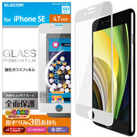 iPhoneSE 第2世代 iPhone8/7/6s/6 ガラスフィルム フルカバー フレーム付き ゲーム PM-A19AFLGFGMWH エレコム (直送品)