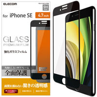 iPhoneSE 第2世代 iPhone8 iPhone7/6s/6 ガラスフィルム フルカバー フレーム付き PM-A19AFLGFRBK エレコ (直送品)