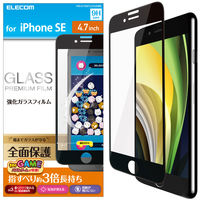 iPhoneSE 第2世代 iPhone8 iPhone7/6s/6 ガラスフィルム フルカバー ゲーム PM-A19AFLGGGMBK エレコム  (直送品)