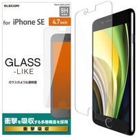 iPhoneSE 第2世代 iPhone8 iPhone7 iPhone6s iPhone6 ガラスフィルム PM-A19AFLGLPN エレコム  (直送品)