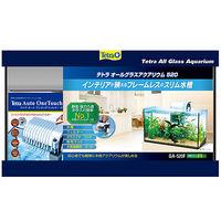スペクトラム ブランズ ジャパン オールグラスアクアリウム 520 4571269552181 1個(直送品)