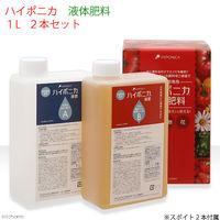 協和 ハイポニカ 液体肥料 1L 水耕栽培 4580127120127 1セット(直送品)