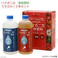 協和 ハイポニカ 液体肥料 500ml 水耕栽培 4580127120097 1セット(直送品)