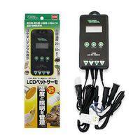 ビバリア LCD ペットサーモ 4582443490564 1個(直送品)