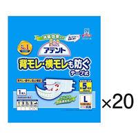 アテント 背モレ・横モレも防ぐテープ式 L 1箱(1枚入×20パック) 大王製紙 エリエール