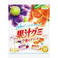果汁グミアソート袋 1袋